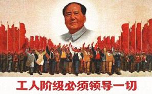 le livre rouge de mao zedong pdf